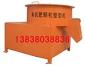 龙江有机肥造粒机