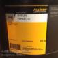 克鲁勃KLUBER ISOFLEX TOPAS L 32