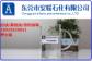 茂石化5号工业级白油用于橡胶塑料五金等行业